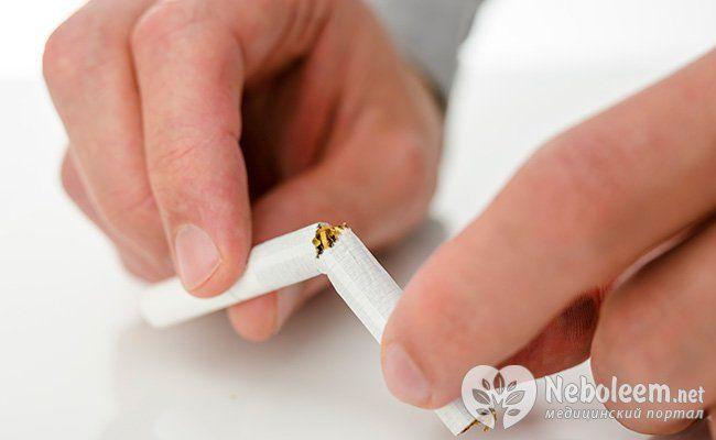 11 Способов побороть тягу к курению