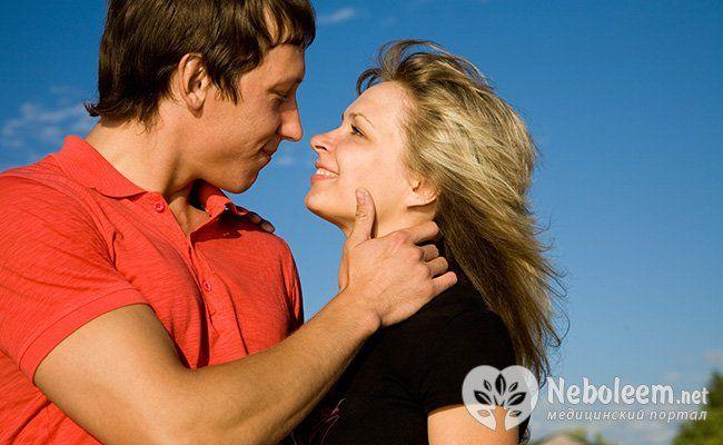7 Стадий развития взаимоотношений