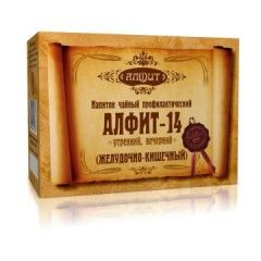 Алфит-14