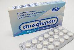 Анаферон