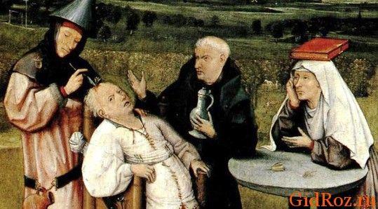 Болезни в древние времена