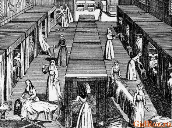 Исторически подтверждено, что медицина в средние века не была настолько развита, поэтому болезни переходили в эпидемии и уносили множество жизней!