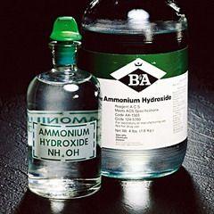 Гидроксид аммония