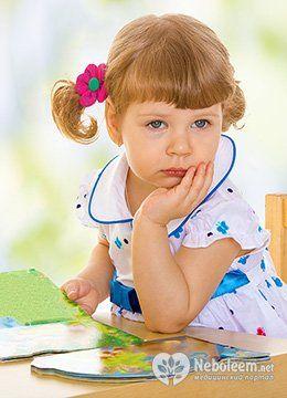 Этапы развития ребенка