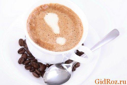 К сожалению, необходимой мерой является диета. Ради Вашего блага стоит воздержаться, например, от кофе!