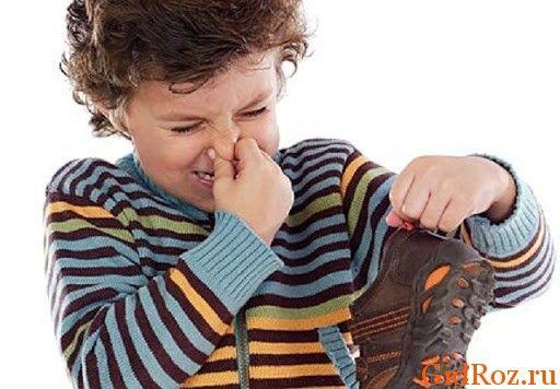 Спасаем обувь от ужасного запаха!
