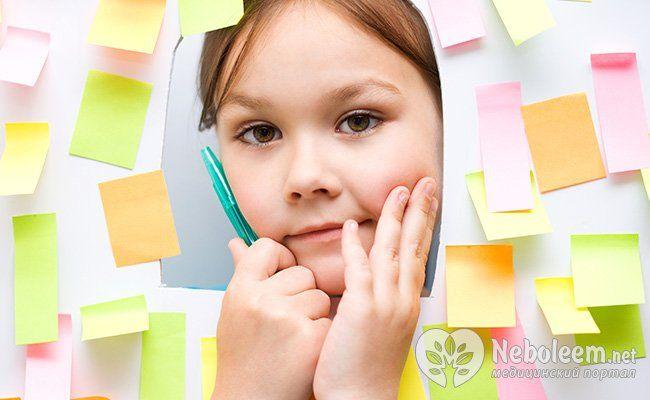 Как успокоить ребенка: 15 способов