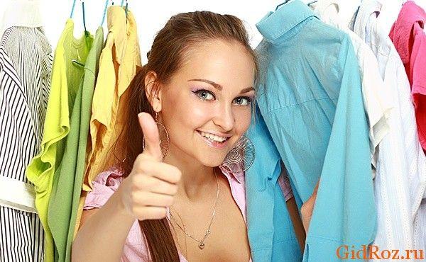 Как нейтрализовать запах на одежде?