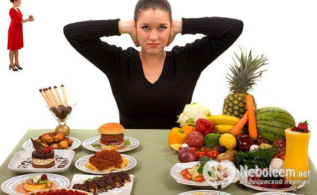 Когда диета неуместна