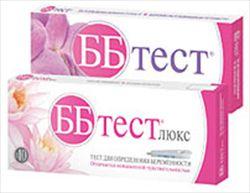 Когда можно делать тест на беременность, инструкция, оценка результата