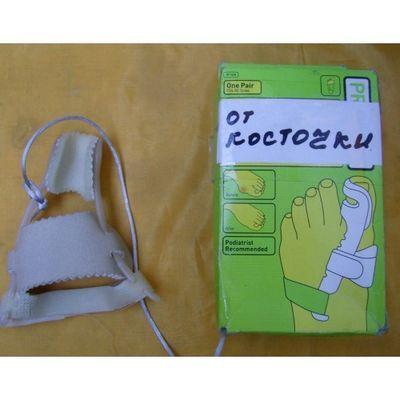 Косточки на ногах. Лечебная гимнастика для избавления от косточек на ногах позвоночник