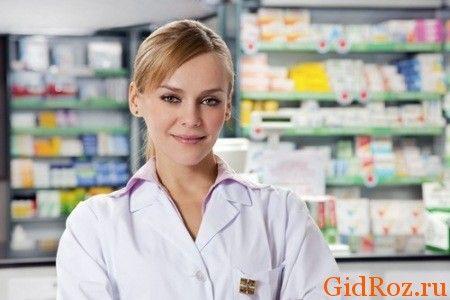 Крема и дезодоранты, как и все лечебные средства, лучше приобретать в аптеке, а не магазине! Внимательный фармацевт поможет Вам с выбором!