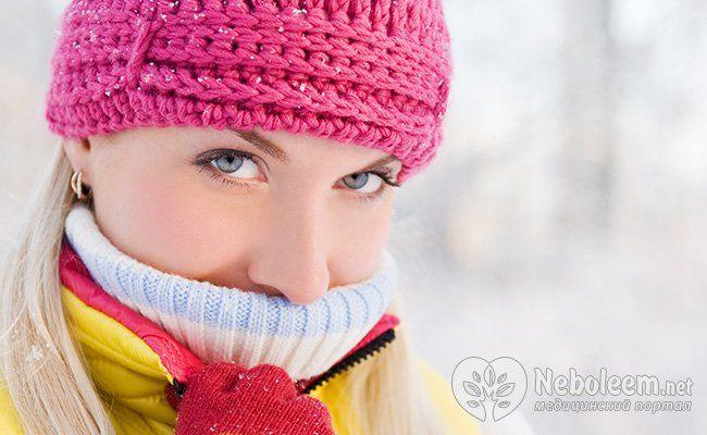 Чувствительность к холоду