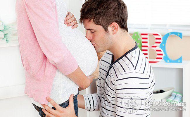 Муж и беременность: укрепляем отношения