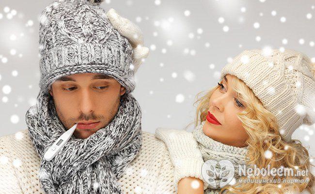 Неверные мнения о простуде