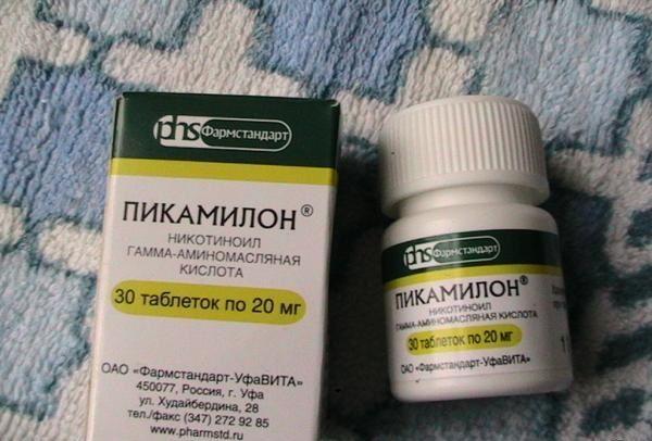 Пикамилон лечение псориаза головы