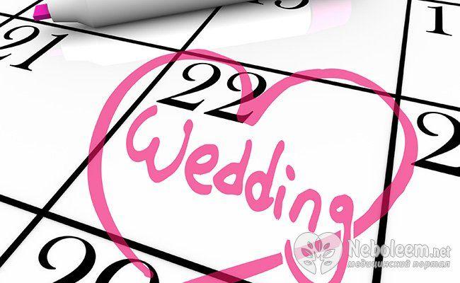 Советы при подготовке к свадьбе