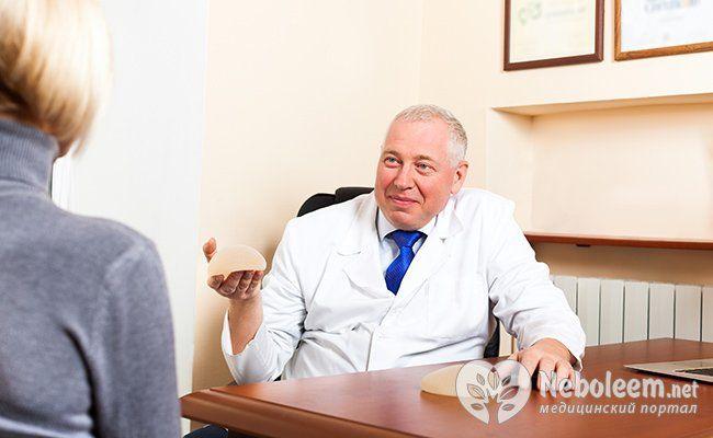 Увеличение груди: за и против